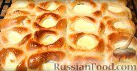 Фото к рецепту: Дрожжевые пирожки с творогом (в духовке)