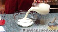 Фото приготовления рецепта: Домашняя сметана - шаг №2