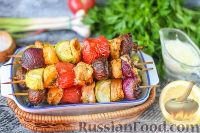 Фото к рецепту: Шашлыки из курицы, с грибами и овощами