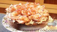 """Фото к рецепту: Торт """"Букет роз"""" с яблоками и франжипаном"""