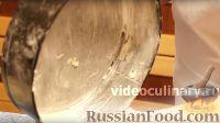 """Фото приготовления рецепта: Торт """"Букет роз"""" с яблоками и франжипаном - шаг №2"""