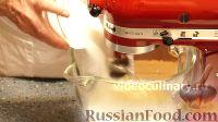 """Фото приготовления рецепта: Торт """"Букет роз"""" с яблоками и франжипаном - шаг №3"""