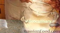 """Фото приготовления рецепта: Торт """"Букет роз"""" с яблоками и франжипаном - шаг №4"""