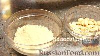 """Фото приготовления рецепта: Торт """"Букет роз"""" с яблоками и франжипаном - шаг №7"""