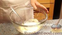 """Фото приготовления рецепта: Торт """"Букет роз"""" с яблоками и франжипаном - шаг №8"""