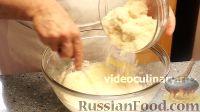 """Фото приготовления рецепта: Торт """"Букет роз"""" с яблоками и франжипаном - шаг №9"""