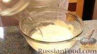 """Фото приготовления рецепта: Торт """"Букет роз"""" с яблоками и франжипаном - шаг №10"""