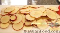 """Фото приготовления рецепта: Торт """"Букет роз"""" с яблоками и франжипаном - шаг №12"""