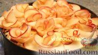 """Фото приготовления рецепта: Торт """"Букет роз"""" с яблоками и франжипаном - шаг №20"""