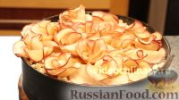 """Фото приготовления рецепта: Торт """"Букет роз"""" с яблоками и франжипаном - шаг №21"""