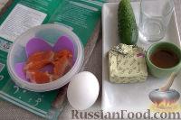 Фото приготовления рецепта: Роллы с горбушей и омлетом - шаг №1