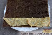 Фото приготовления рецепта: Роллы с горбушей и омлетом - шаг №5