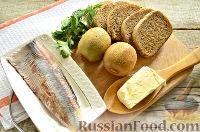 Фото приготовления рецепта: Канапе с сельдью и киви - шаг №1