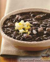 Фото к рецепту: Кубинский суп из черной фасоли