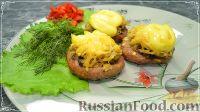 """Фото к рецепту: Мясо с картофелем """"Стожки"""" (в духовке)"""