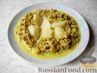 Фото к рецепту: Шампиньоны в соусе карри