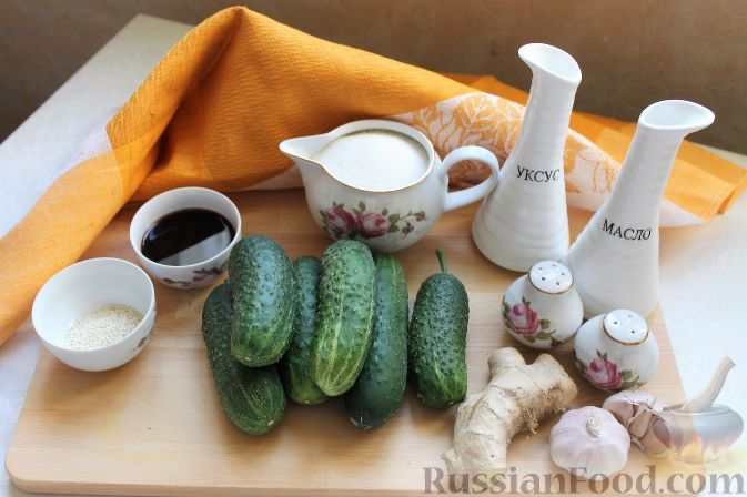 Фото приготовления рецепта: Японский салат из огурцов - шаг №1