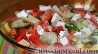 Фото к рецепту: Овощной салат с сыром фета и сельдереем