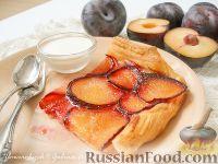 Фото к рецепту: Быстрый сливовый пирог