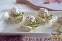 Фото к рецепту: Канапе из сыра, со шпротами и творогом