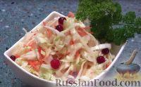 Фото к рецепту: Салат из белокочанной капусты