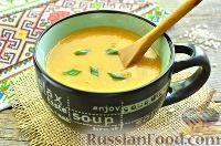 Фото к рецепту: Суп-пюре из кабачков с рисом