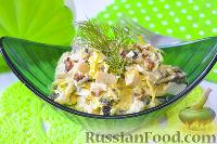Фото к рецепту: Салат с кальмарами и грибами
