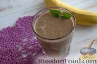 Фото к рецепту: Кофейно-банановый смузи