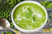 Фото к рецепту: Суп-пюре из зеленого горошка