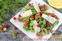 Фото к рецепту: Салат с рукколой, голубым сыром, орехами и смородиной