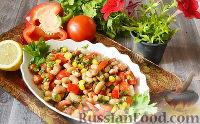 Фото к рецепту: Куриный салат с фасолью и кукурузой