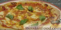 Фото к рецепту: Итальянская пицца
