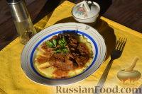 Фото к рецепту: Пёркёльт из печени (свиной или говяжьей)
