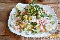 Фото к рецепту: Салат с креветками, колбасой и огурцом