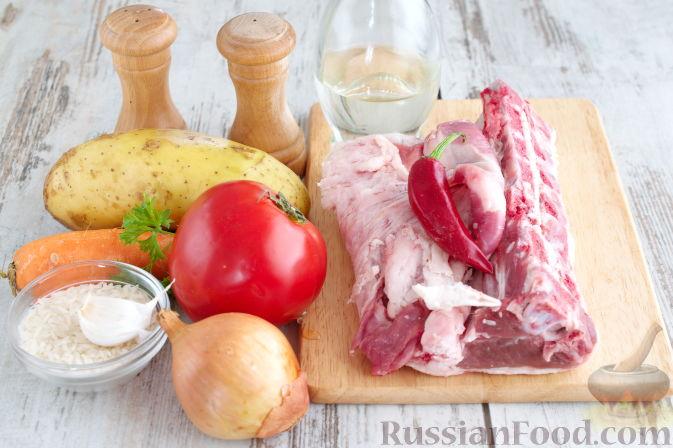 Фото приготовления рецепта: Мастава (узбекский суп) - шаг №1