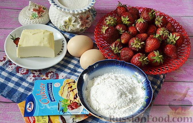 Фото приготовления рецепта: Быстрый пирог с клубникой - шаг №1