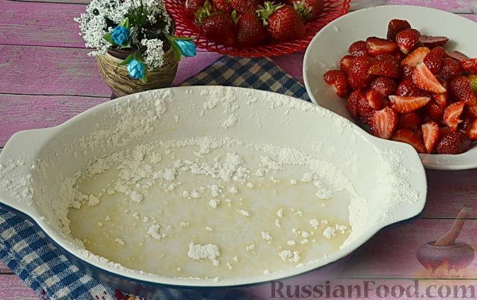 Фото приготовления рецепта: Быстрый пирог с клубникой - шаг №3