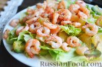 Фото к рецепту: Салат с креветками, грейпфрутом и авокадо