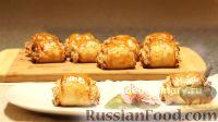 Фото к рецепту: Ореховые пирожные