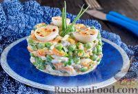 Фото к рецепту: Салат из зеленого горошка и моркови