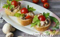 Фото к рецепту: Горячие бутерброды с ветчиной, грибами и сыром