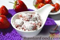 Фото к рецепту: Сухое варенье из клубники