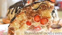 """Фото к рецепту: Торт """"Панчо"""" с клубникой"""