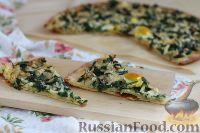Фото к рецепту: Пицца со шпинатом и перепелиными яйцами