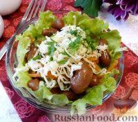 Фото к рецепту: Салат из фасоли и морковки по-корейски
