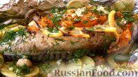 Фото к рецепту: Фаршированная скумбрия, запеченная в духовке