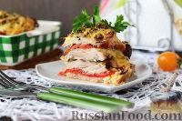 "Фото к рецепту: Мясная ""слойка"" с овощами"