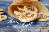 """Фото к рецепту: Закусочное печенье """"Пицца"""""""