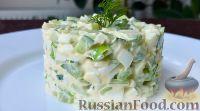 Фото к рецепту: Салат из яиц, огурцов и зеленого лука