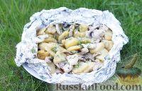 Фото к рецепту: Картошка с грибами, в фольге (на мангале)